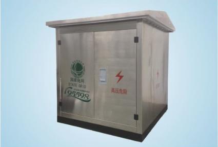 JLSZK-10XY型落地式预付费计量箱